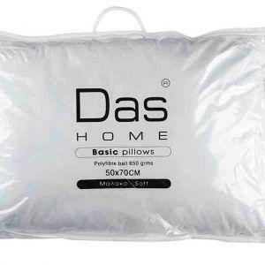 Μαξιλάρι Ύπνου 50Χ70 BASIC DAS HOME 1024