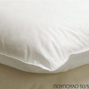 Μαξιλάρι Ύπνου Πουπουλένιο Χήνας 50/50 PALAMAIKI WHITE COMFORT